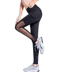 Legging Sport Avec Poche PWSL200601 2 | DesignYou-Legging